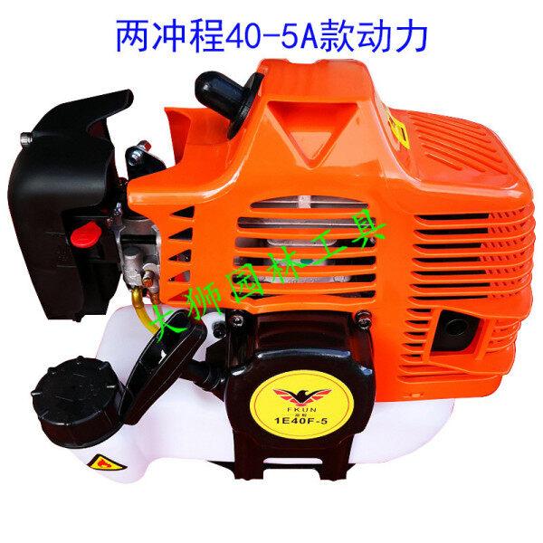 Mesin Pemotong Rambut Mesin Rumput Aksesori Sejagat Empat Menumbuk Dua Sisi Tergantung Membawa Enjin139Kuasa140Kepala Pemetik Api40-5 Malaysia