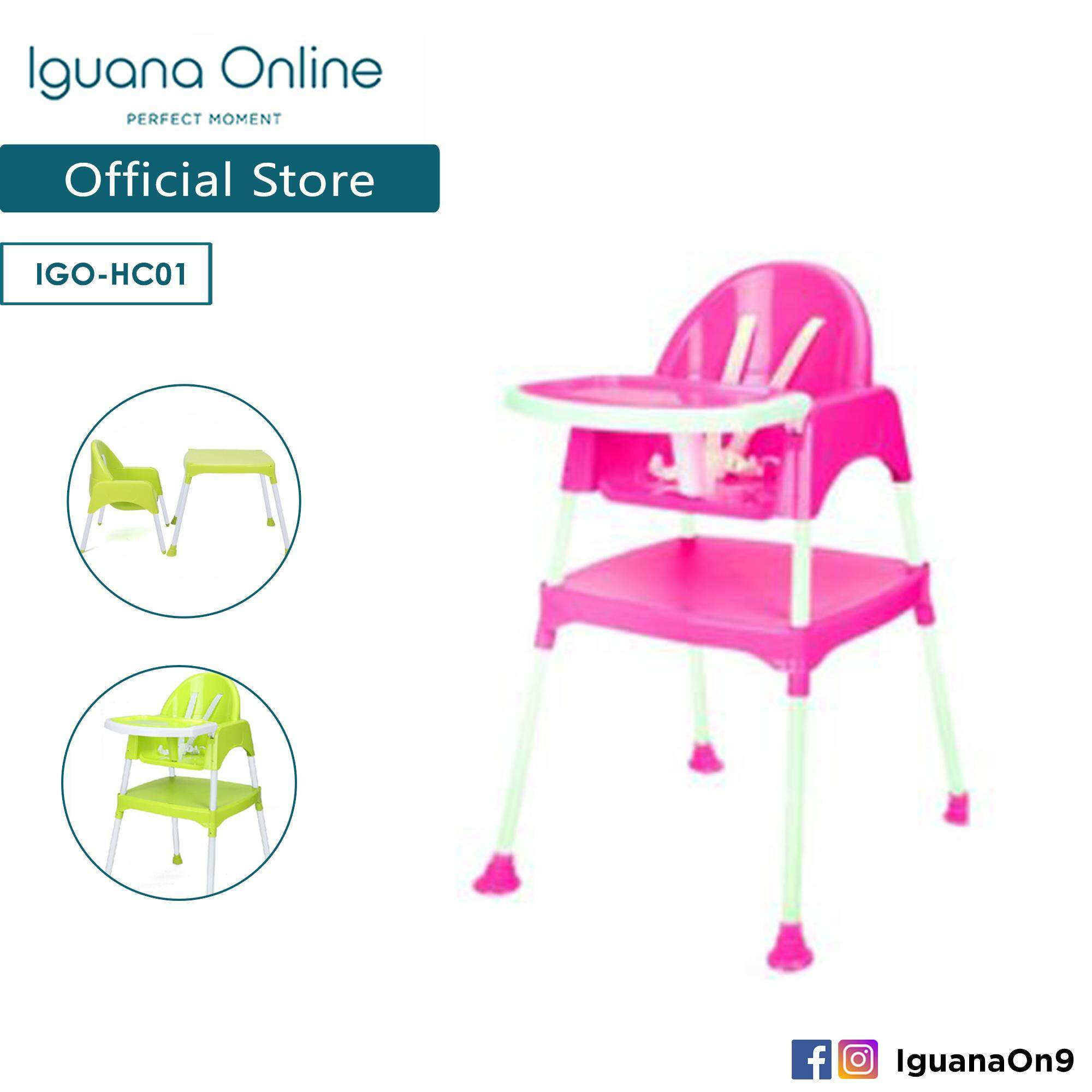 Iguana Online Portable Multipurpose Folding Baby High Dining Feeding Chair