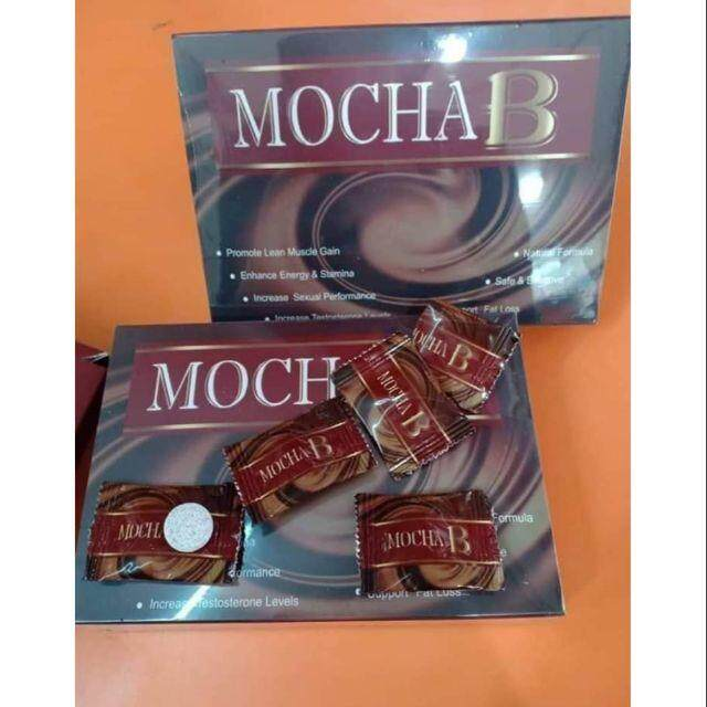 Mocha_B candy