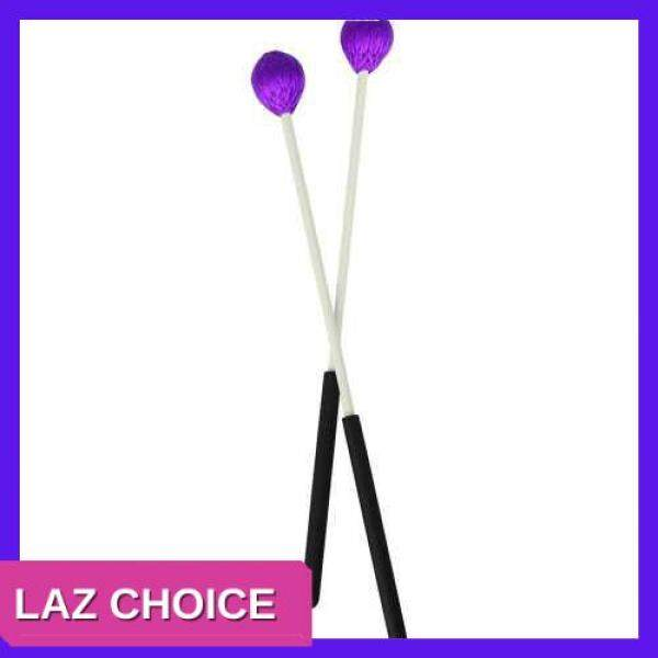 LAZ CHOICE Primary Marimba Stick Mallets Xylophone Glockensplel Mallet with Fiberglass Handle Percussion Instrument Accessories for Professionals Amateurs 1 Pair Blue (Purple) Malaysia