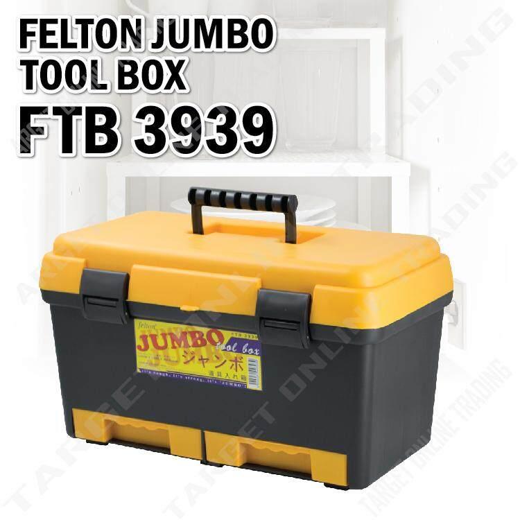 (EXTRA BIG) FELTON JUMBO TOOL BOX FTB 3939 DIY Tool Storage Tray