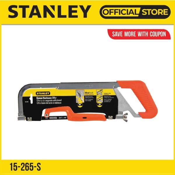 Stanley 15-265-S (15-265) Rubber Grip Hacksaw Adjustable Blade 10in & 12in