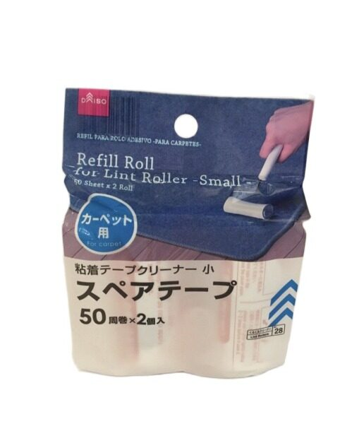 LINT ROLLER REFILL FOR CARPET (50SEETS X 2 ROLLS)