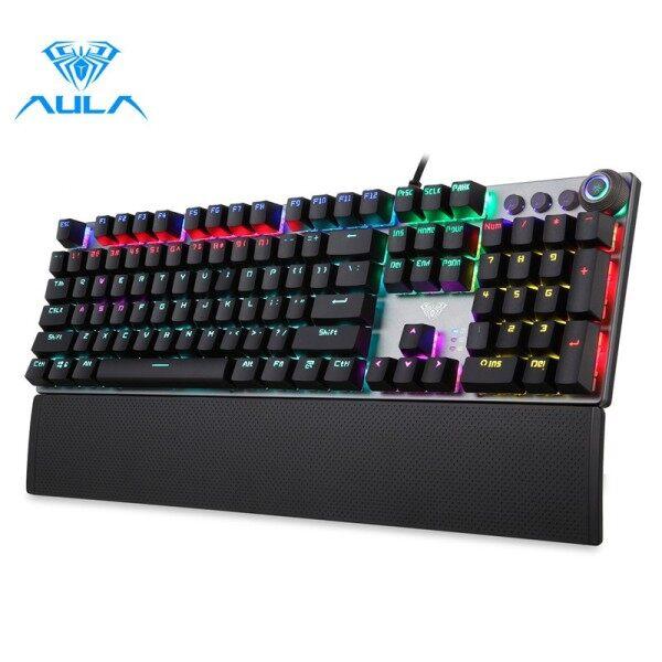 AULA F2058/F2088 True Mechanical Gaming Keyboard wrist rest Multimedia Knob Marco Programming metal panel LED Backlight Singapore