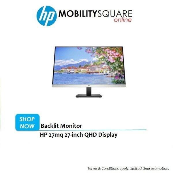 HP 27mq 27-inch QHD Display Malaysia