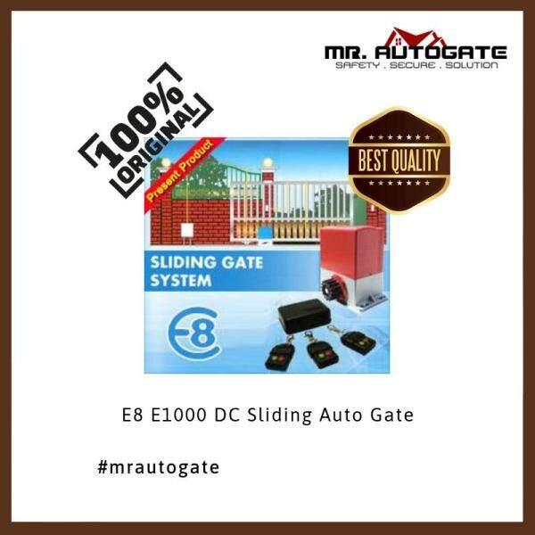 Mr. AutoGate E8 E1000 DC Sliding Motor Auto Gate (Exclude Gear Rack)