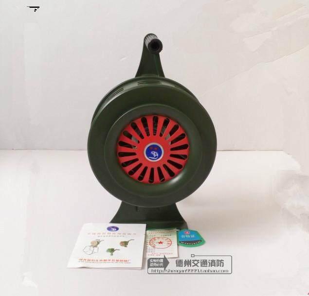Manual air defense alarm, hand-held portable hand crank loudness alarm