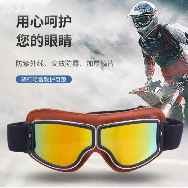 Giá bán Kính Đi Xe Máy Chống Gió Chống Tia Cực Tím Cho Nam & MOTO, Harley Kính Kính Ngồi Xổm Cho Xe Đạp Địa Hình Xe Đạp Địa Hình ATV Kính Cưỡi Xe Đạp Kính Mát Gió Bụi Kính Motocross Lái Xe Món Quà Sinh Nhật Cho Bạn Trai Của Bạn