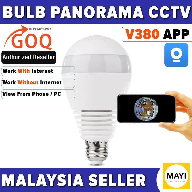 GOQ Bulb 360° Panorama View IP Security WiFi CCTV Camera Home Survelliance  960P HD (V380 App)