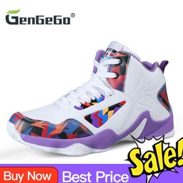 GenGeGo Giày bóng rổ nam cổ cao chất liệu da + đế cao su thoáng khí thoải mái không trơn kích cỡ 35-45 - INTL