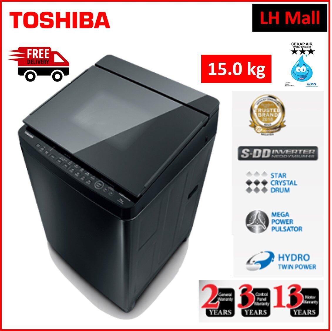 Toshiba Top Load AW-DG1600WM (SK) - 15kg SDD Inverter - Washing Machine Mesin Basuh