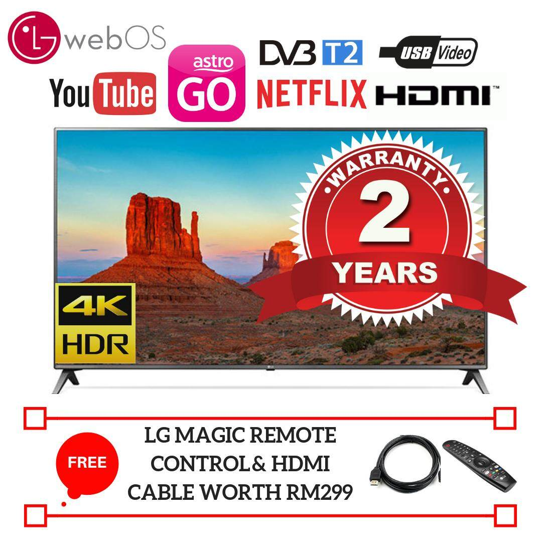 Lg Smart Televisions Price In Malaysia Best Lg Smart Televisions