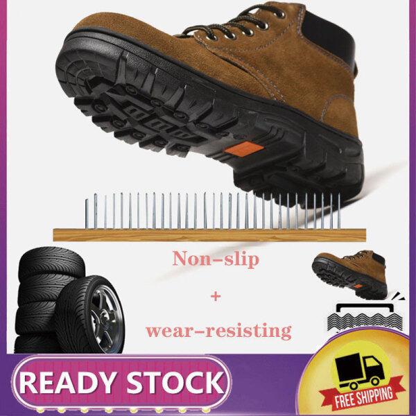 Giày da lộn Dianaa bảo hộ đi bộ đường dài giày mid-top chống va đập chống axit và kiềm chống mài mòn - INTL
