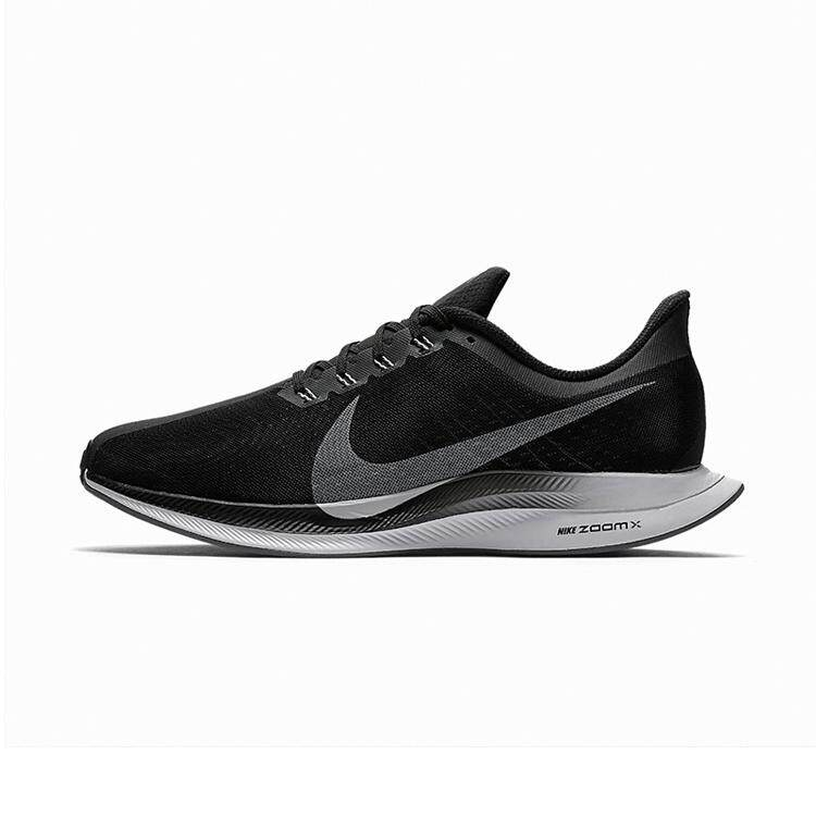 Nike_Zoom Pegasus 35 Turbo Men's Running ShoesRunning 2019 riding casual party shoes shoes sports outdoor breathable Breathable Stability Sneakers Men Shoes