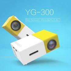 Di động Máy Chiếu Mini YG300 3D HD LED Rạp Hát Tại Nhà Điện Ảnh 1080 P AV USB HDMI ANH