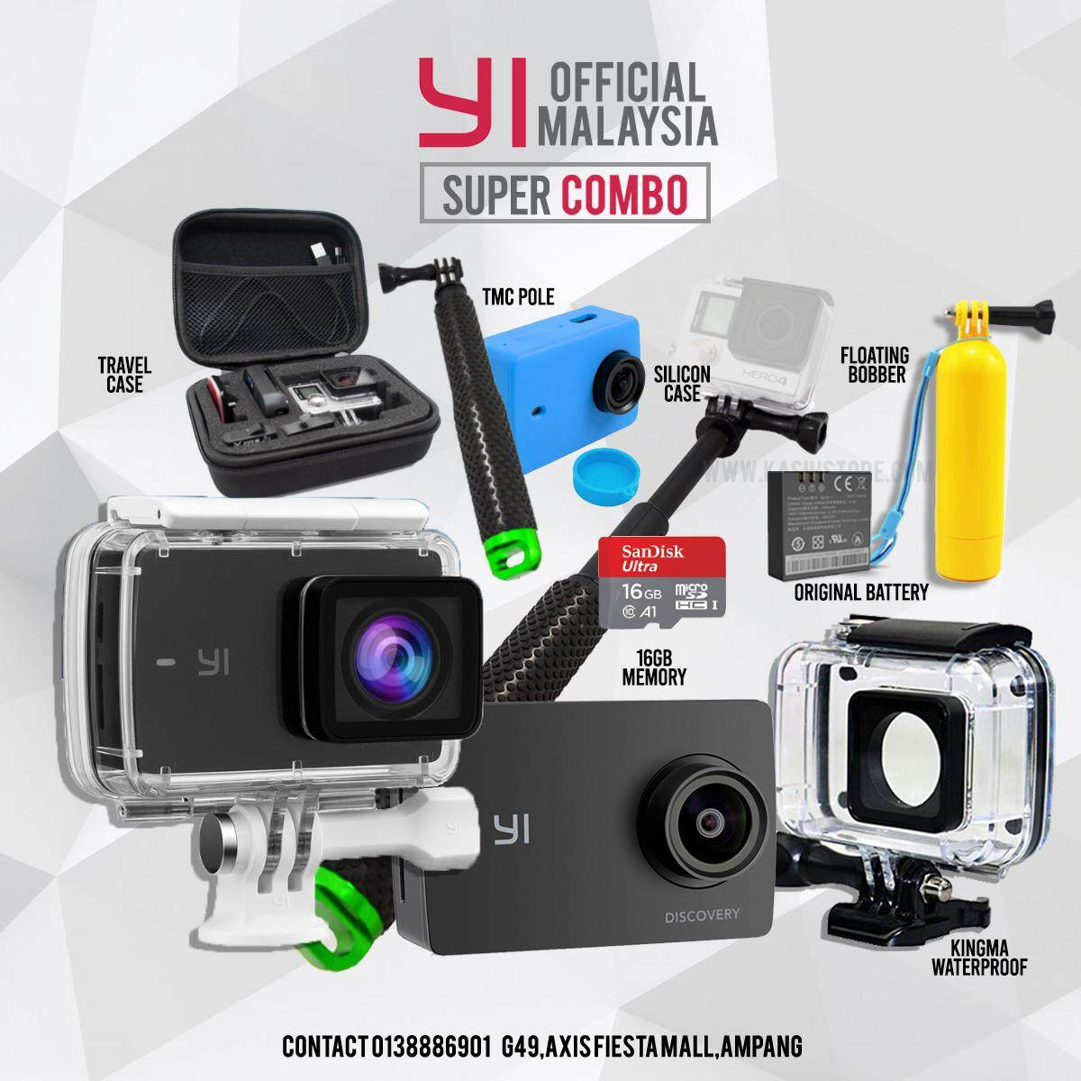[OFFICIAL YI MALAYSIA] YI Discovery Action Camera COMBO CRAZY DEALS