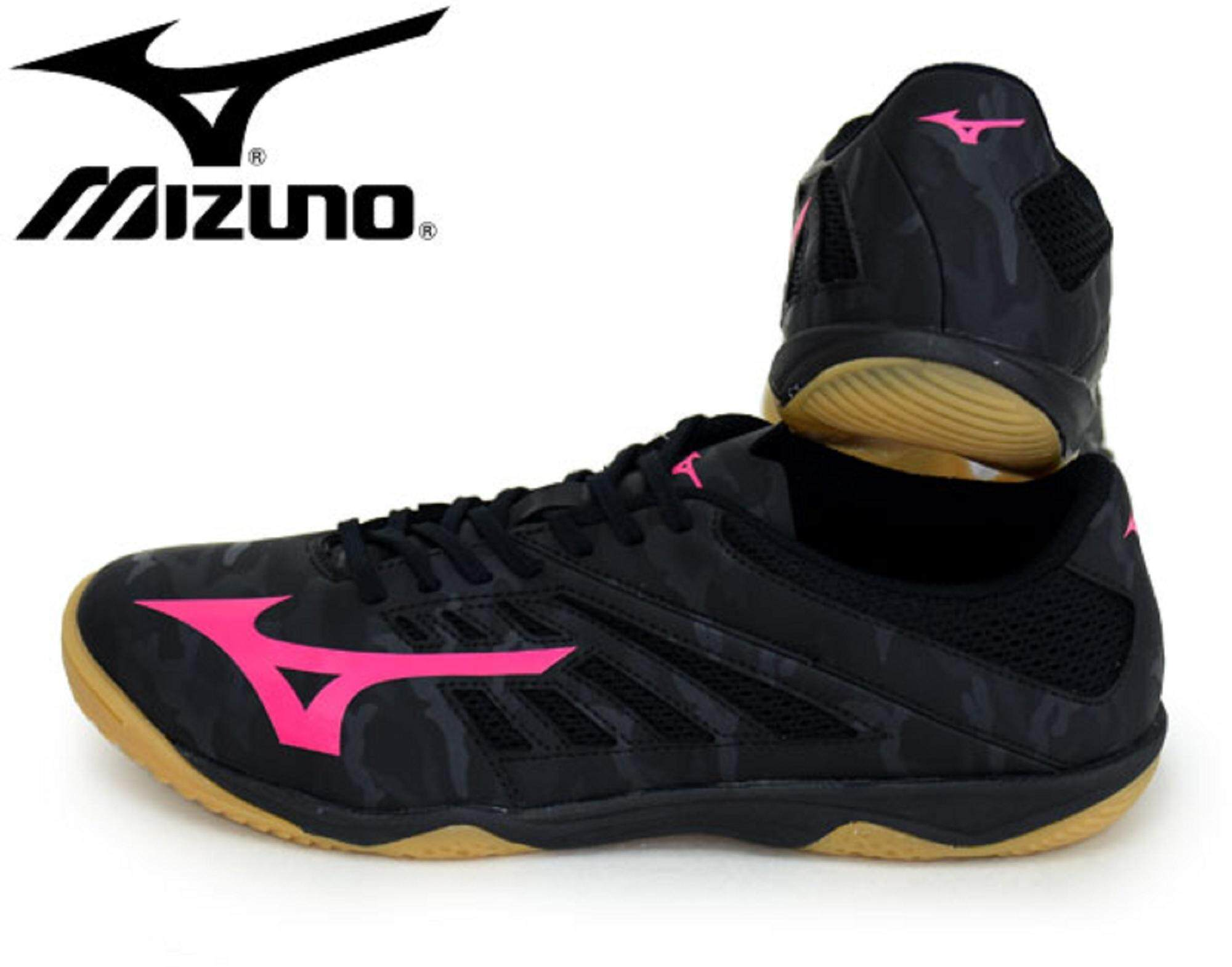 mizuno futsal shoes malaysia store
