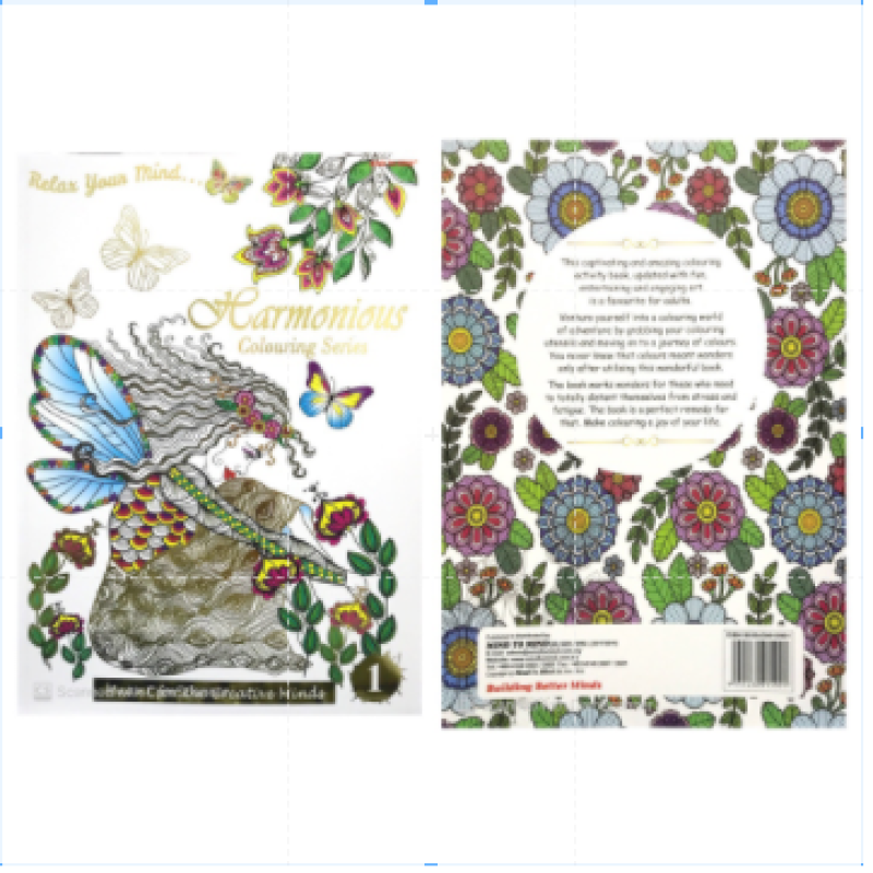 【Mind to Mind】Relax Your Mind Colouring Series - Meant for the Creative Minds (Adult Colouring Book) - Book 1 Malaysia