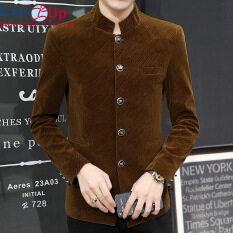 Áo khoác nam cổ đứng có hàng khuy phong cách trung quốc dáng ôm fit Cozy Up
