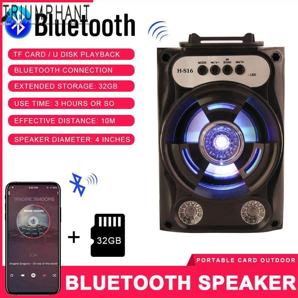 Giá Mừng Chiến Thắng Ngoài Trời Bluetooth Loa Di Động Đa Năng Loa Hỗ Trợ TF Máy Tính Bảng Thông Minh Điện Thoại Bt4.1 5W Cắm Trại Ngoài Trời Phụ Kiện