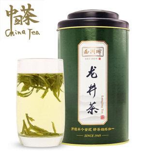 Trà Longjing Thương Hiệu Hồ Tây Trà Mới 100G Trà Xanh Trà Hàng Châu thumbnail