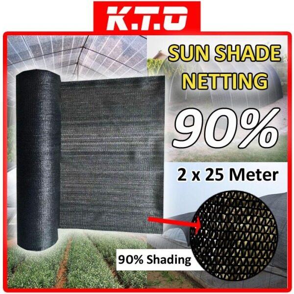 2METER x 25METER 90% BLACK SUN SHADE NETTING UV RESISTANT SHADING GREENHOUSE GARDEN SUNBLOCK CLOTH NET / Jaring Hitam Pertanian