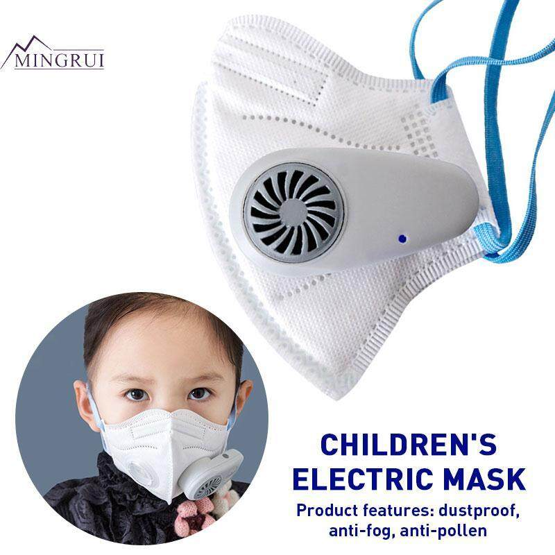 Mingrui 600mA PM2.5 5pcs Mask N95 Electric Face Mask Air Purifying Mask Anti Dust Mask Economic Smart Healthy Pollution Kid Only