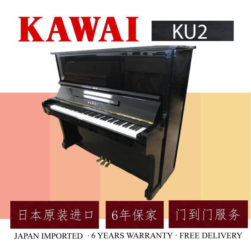 Kawai KU2 Upright Piano Malaysia