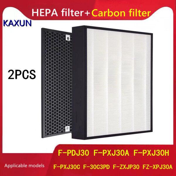 Máy lọc không khí Panasonic F-PDJ30 F-PXJ30A F-PXJ30H F-PXJ30C F-30C3PD F-ZXJP30 FZ-XPJ30A Bộ lọc than hoạt tính khử mùi HEPA tương thích để loại bỏ khói bụi PM2.5, bụi và mùi formaldehyde F-ZXJP30Z F-ZXJD30Z F -ZXJP30C F-ZXJD30C phụ kiện