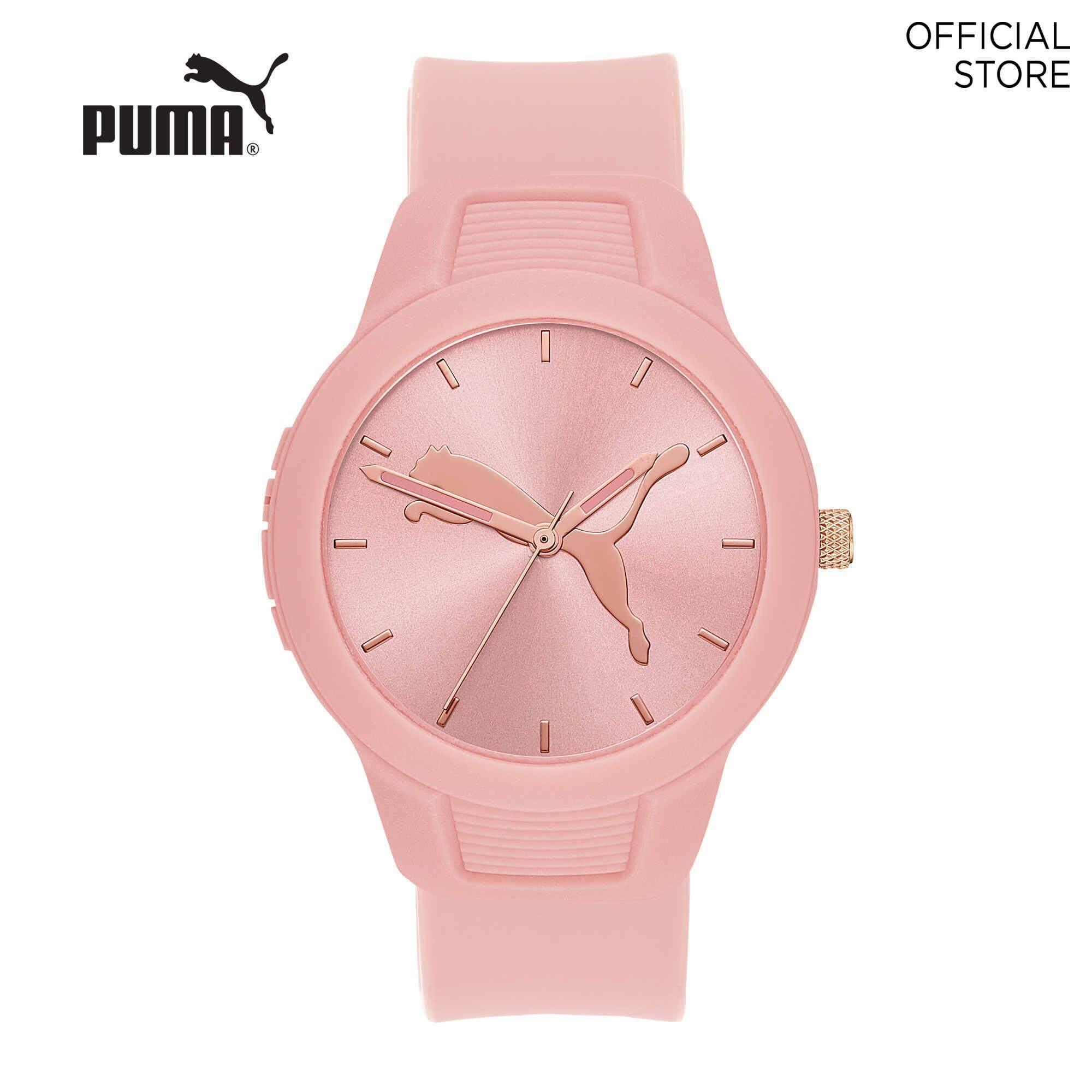 Puma Reset V2 Pink Watch P1023 Malaysia