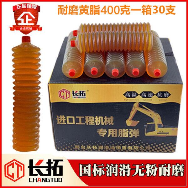 Pneumatic Continuous Hair Injection Grease Carlson Continuous Oil Electric Small Pneumatic Oil Pump Air Pump for Car Air Pressure