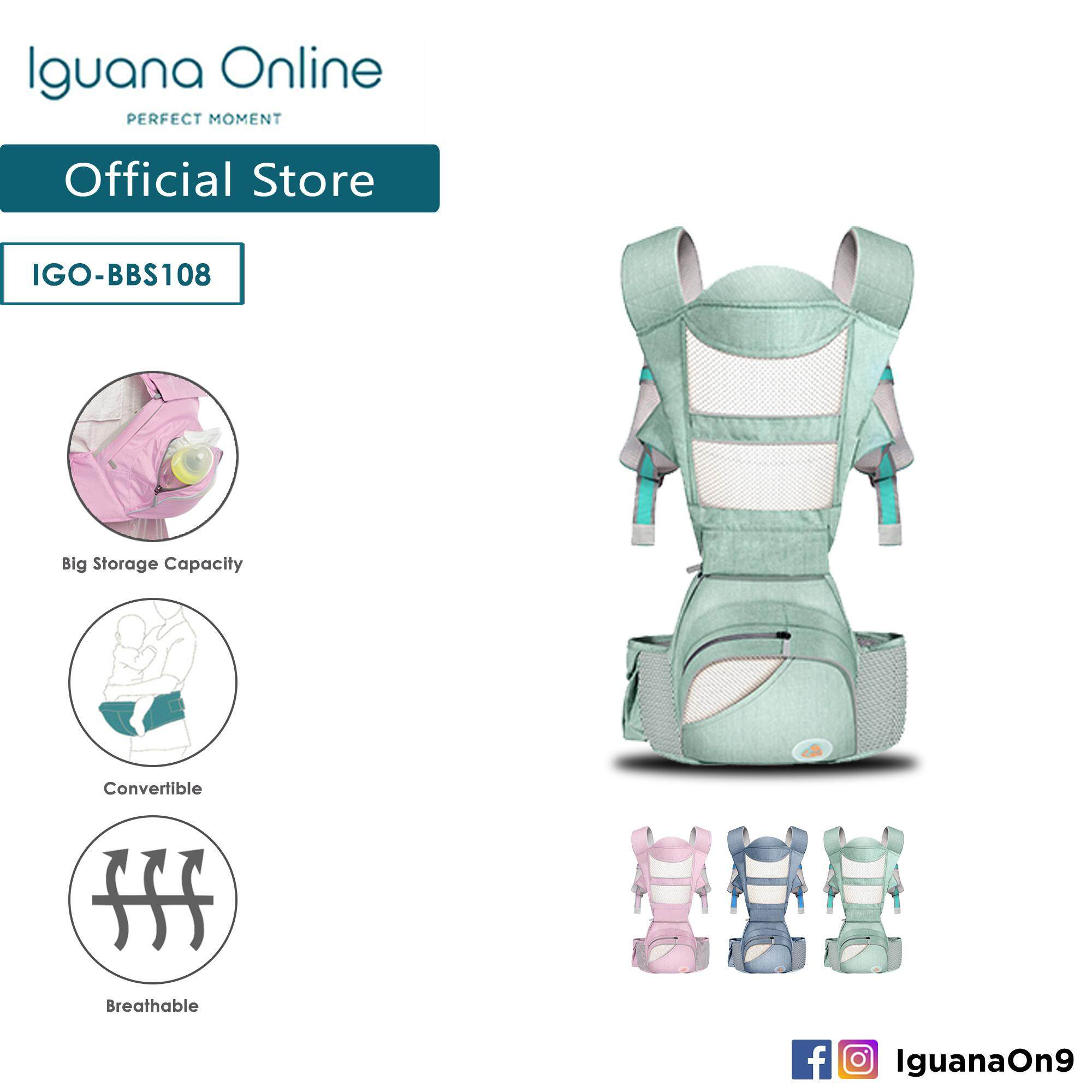 Iguana Hip Seat Baby Carrier BBS108 with Four Seasons Breathable