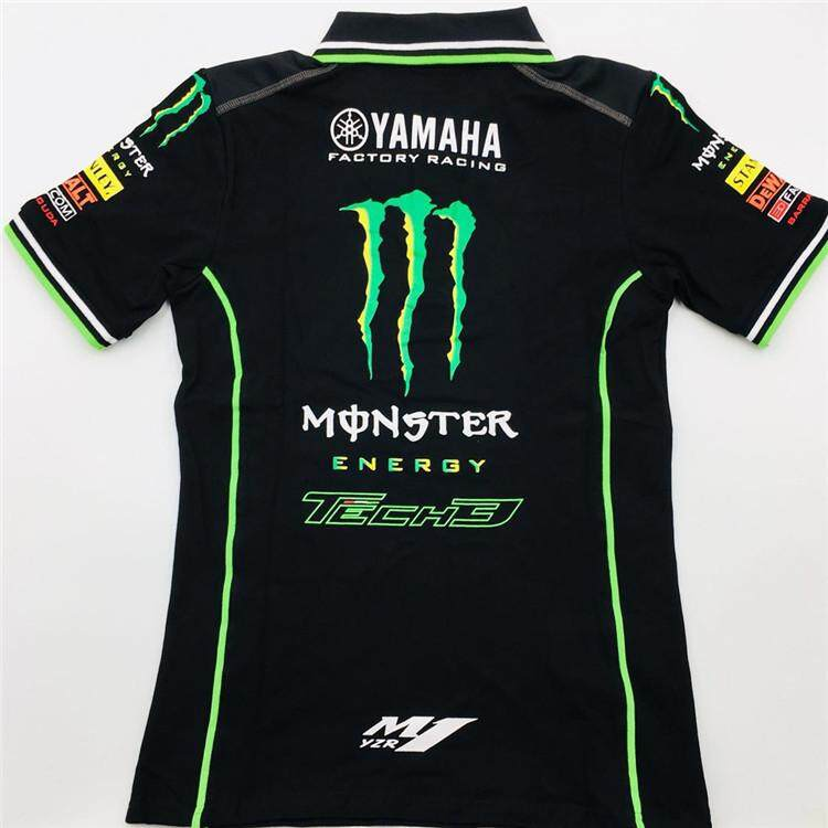 YAMAHA Monster Tech 3 PESCAO 2019 Shirt Polo