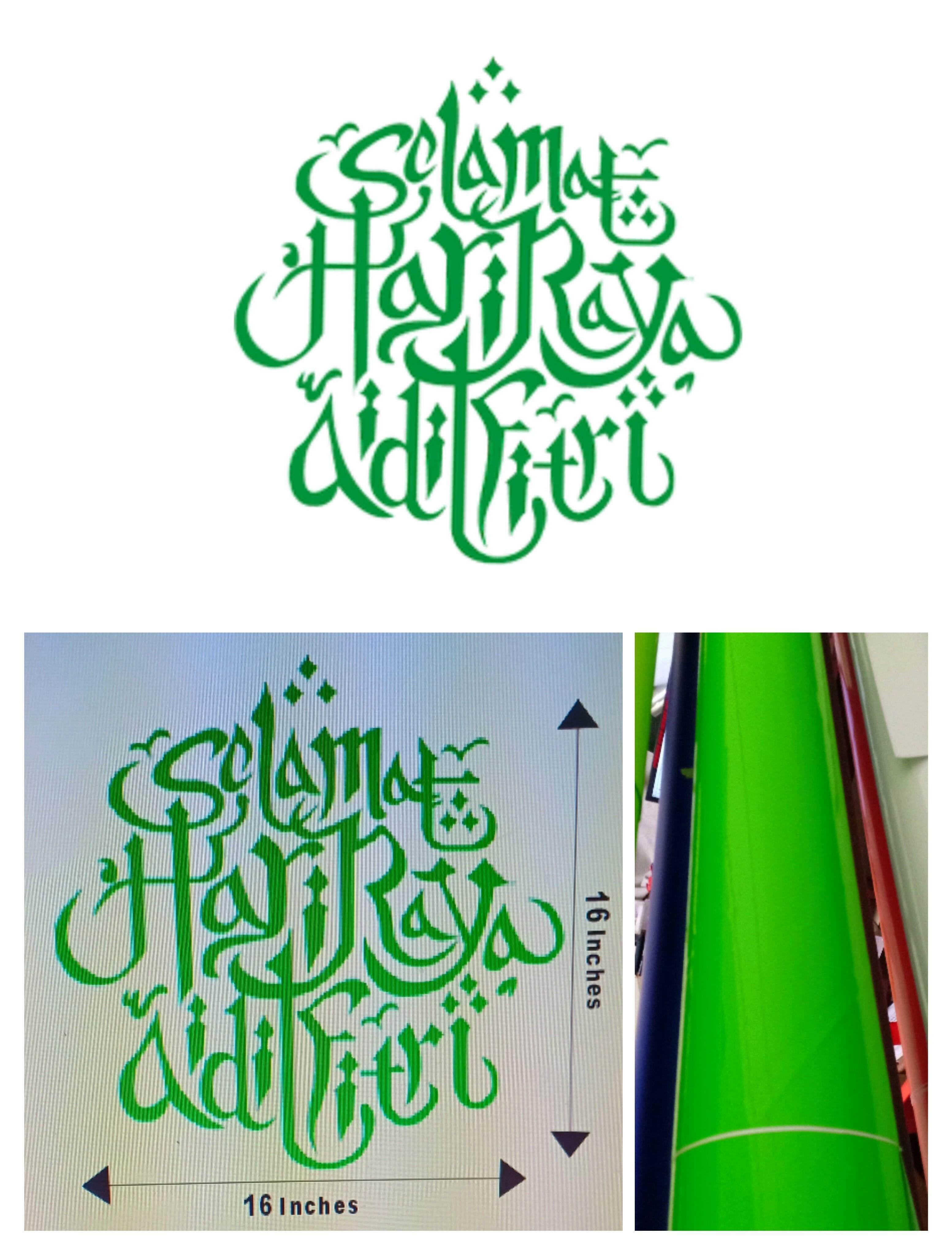 Hari Raya Logo Sticker