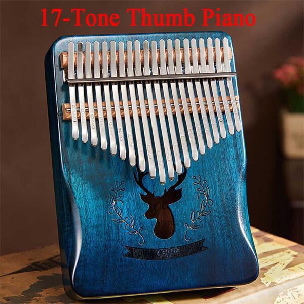 Đàn Kalimba 17 Tông Dành Cho Trẻ Em, Ngón Tay Piano Chơi Nhạc Cụ Bằng Gỗ Gụ Di Động, Quà Tặng Cho Tiệc Trường Biểu Diễn Ngoài Trời