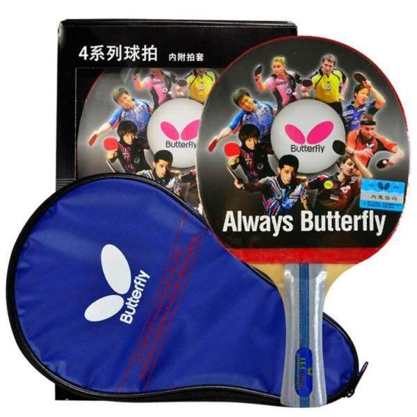 Bảng giá Vợt bóng bàn hình bướm Vợt bóng bàn tbc401 tbc402 tbc403 Vợt bóng bàn bóng bàn (Tay cầm dài, tay cầm ngắn)