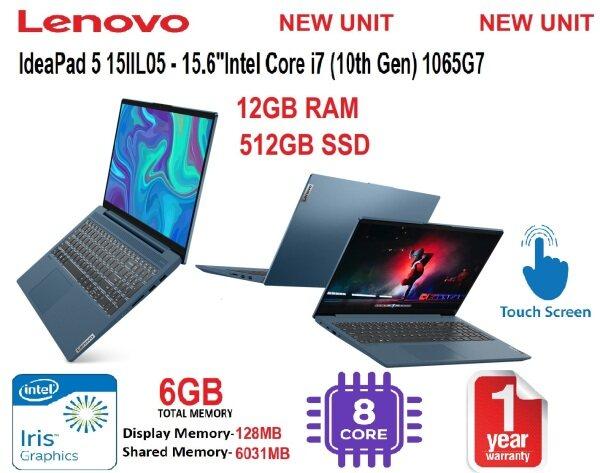 Lenovo IdeaPad 5 15IIL05 - 15.6 Touch Screen Intel Core i7 (10th Gen) 1065G7 / (NEW UNIT) 1 YEAR WARRANTY Malaysia