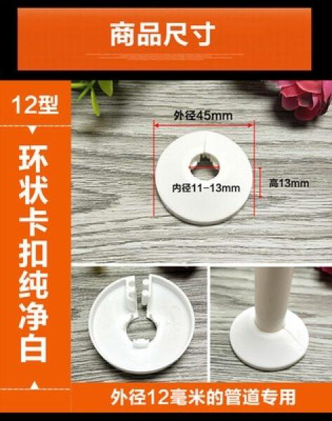2pcs Round 4 points faucet cover plate plastic wall hole decorative cover for angle valve pipe protection kitchen accessories