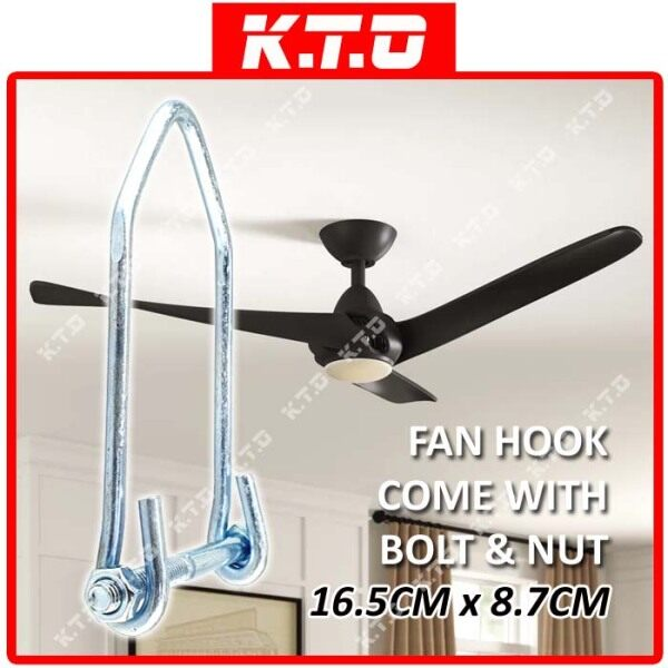 METAL CEILING FAN HOOK come with BOLT and NUT 16.5CM X 8.7CM U FAN HOOK/ CANGKUK KIPAS SILING