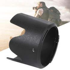 HB‑ 29 Nhựa Đen Máy Ảnh Núi Ống Kính Mui Xe cho AF‑S 70 ‑ 200mm f2.8G VR Ống Kính Máy Ảnh