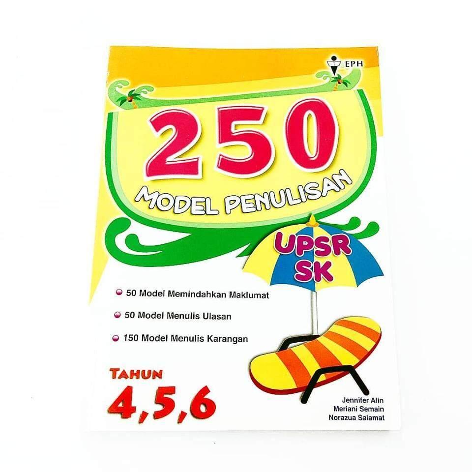 250 Model Penulisan Bahasa Melayu UPSR SK EPH Publications