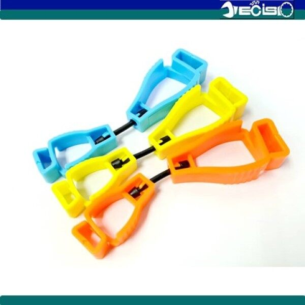 Gloves Clipper (Blue/Orange/Yellow)