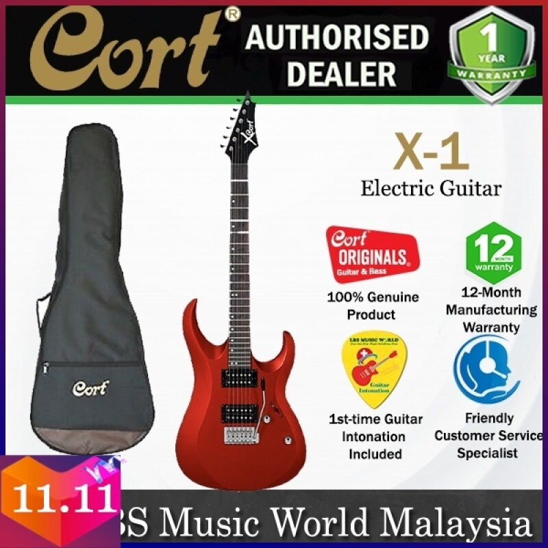 Cort X-1 Double Cutaway Bolt On Powersound HH Pickup Red Electric Guitar (X1 X 1) Malaysia