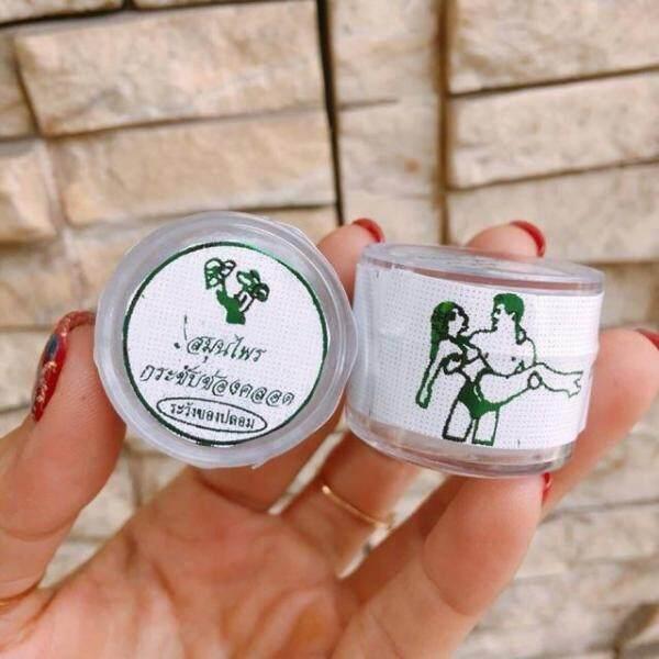 Combo  hộp Đặt Thái Lan diệt khuẩn sạch viêm se khít cho phụ nữ (1 hộp 10 viên) ( Kha-nh LINH )