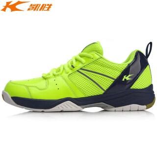 Kason Chuyên Nghiệp Giày Cầu Lông Nam Giới Và Phụ Nữ Vài Mô Hình Chống Trượt Chống Mài Mòn Mua Vợt Cầu Lông Thể Thao Training Shoe thumbnail