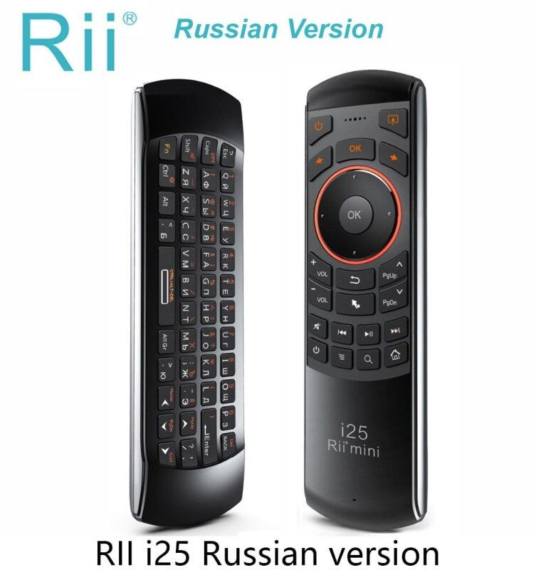 Rii Mini I25a Multifunction Portable 2.4G Wireless Fly Mouse Russian English Keyboard I25 Remote For Android Tv Remote Tv Box Malaysia