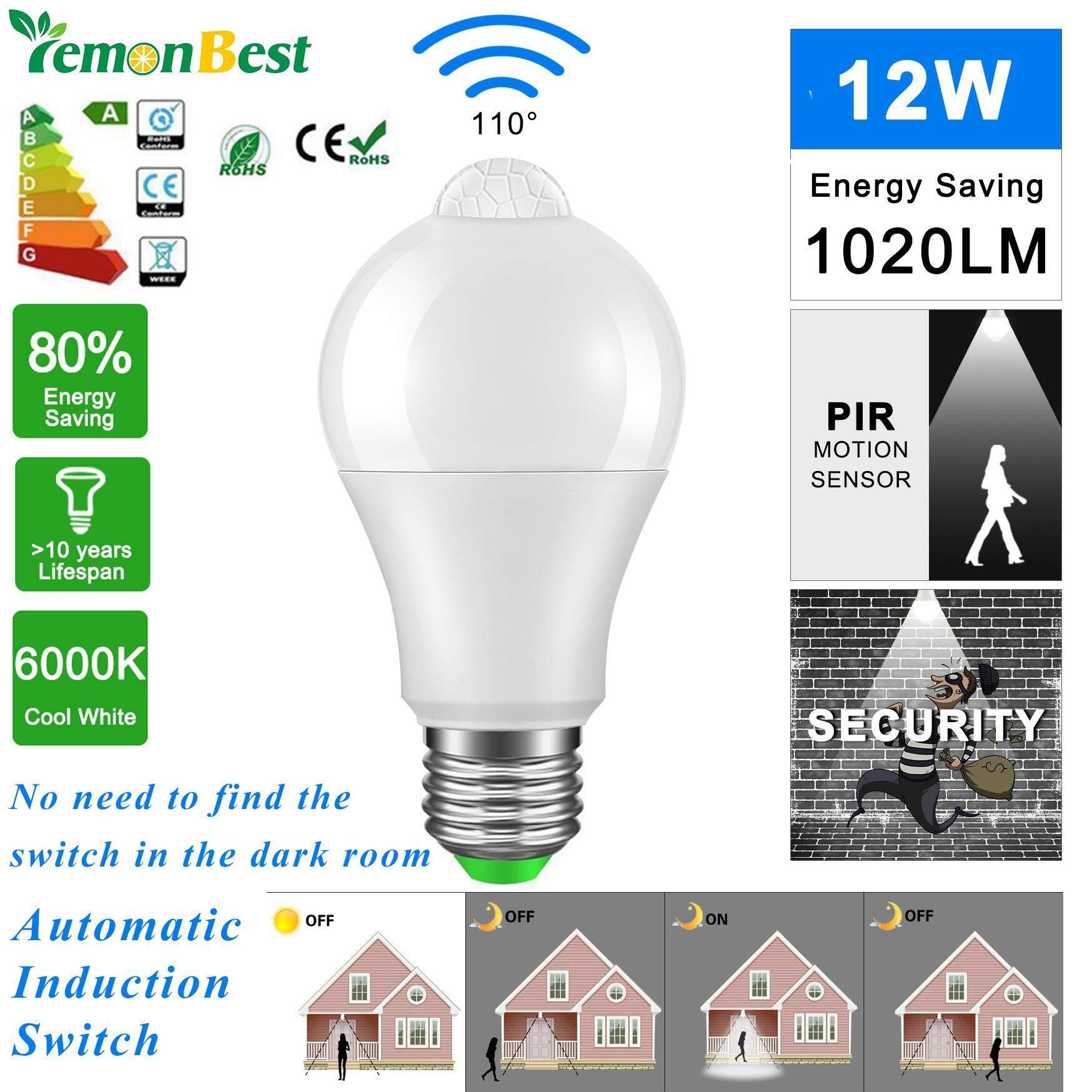 Lemonbest E27 Intelligent Detection Auto PIR Motion Sensor Lighting Light  LED Lamp Bulb Basement Stairs Channel Corridor Automatic Induction Switch