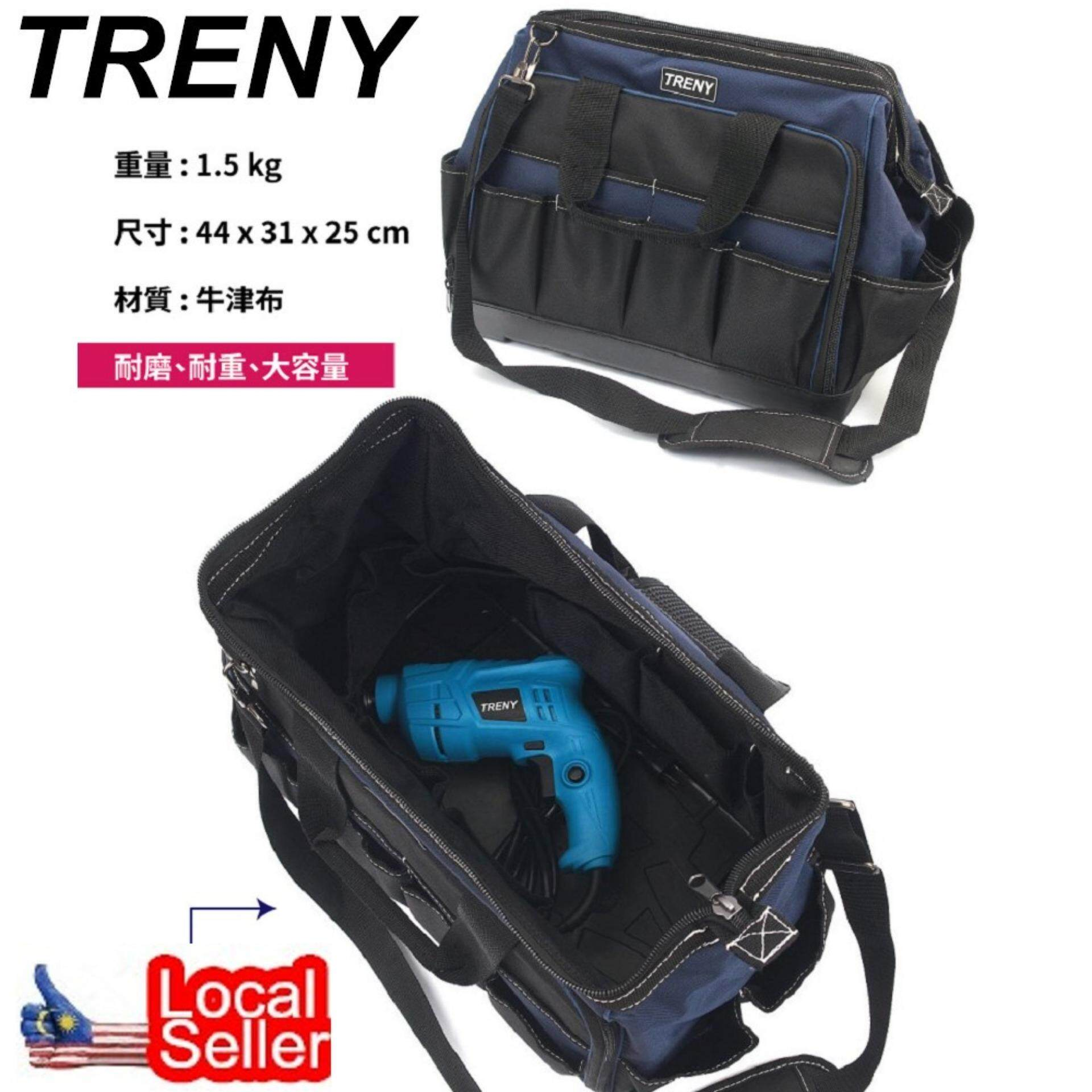 TRENY Tool Bag 17 Handyman Electrician Heavy Duty -16204