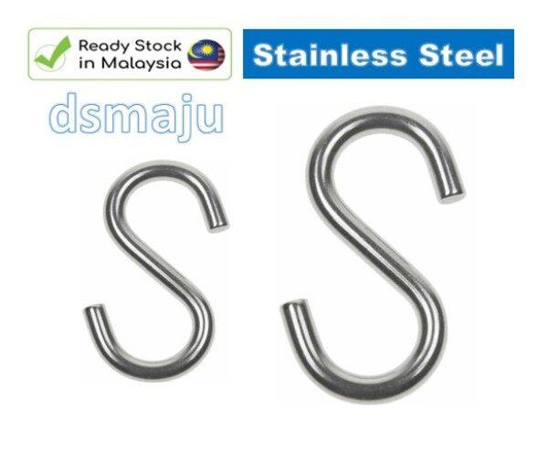 Solid Stainless Steel S Hook Multipurpose Steel Hook Hanger Hook