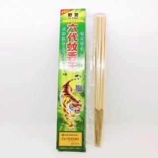 UBAT NYAMUK VIRAL BEST NATURAL NON TOXIC Mosquitoes Killer Sticks Mosquitoes Repellent 天然驱蚊蚊香